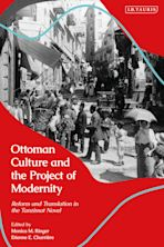 Ottoman Culture and the Project of Modernity cover