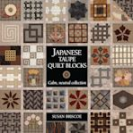Japanese Taupe Quilt Blocks cover