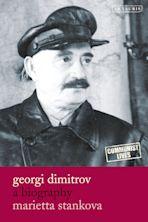 Georgi Dimitrov cover