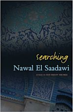 Searching cover