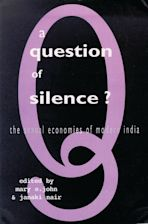 A Question of Silence cover
