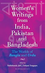 Women's Writings from India, Pakistan and Bangladesh cover