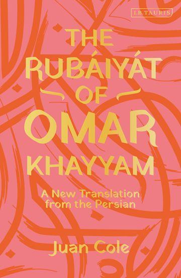 The Rubáiyát of Omar Khayyam cover