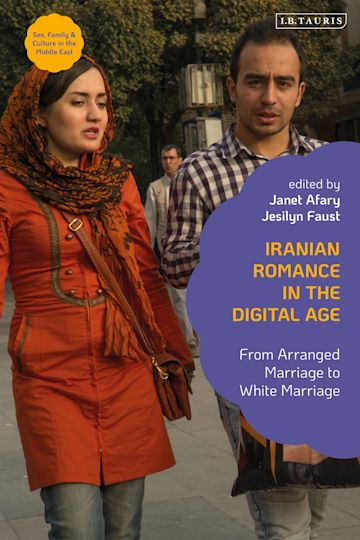 Iranian Romance in the Digital Age cover