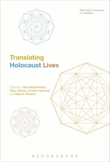 Translating Holocaust Lives cover