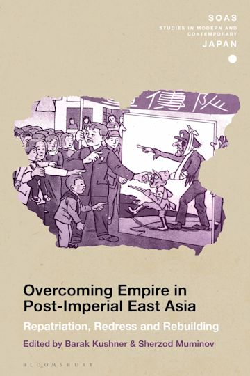 Overcoming Empire in Post-Imperial East Asia cover
