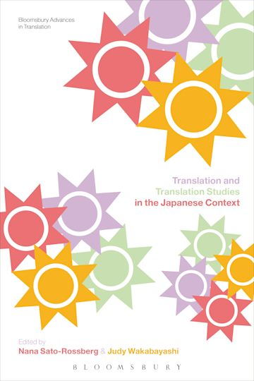 Translation and Translation Studies in the Japanese Context cover