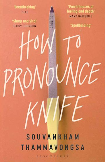 How to Pronounce Knife cover