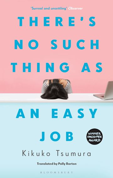There's No Such Thing as an Easy Job cover