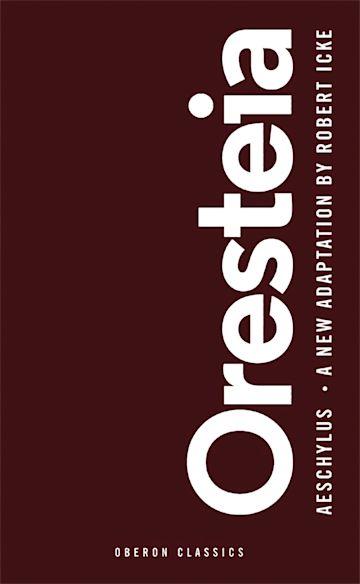 Oresteia cover