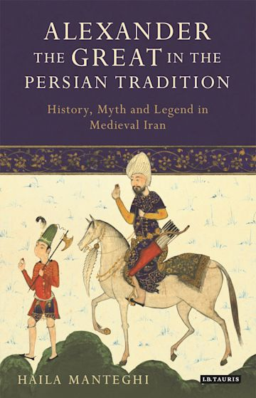 Alexander the Great in the Persian Tradition cover