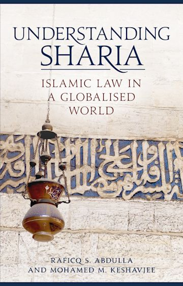 Understanding Sharia cover