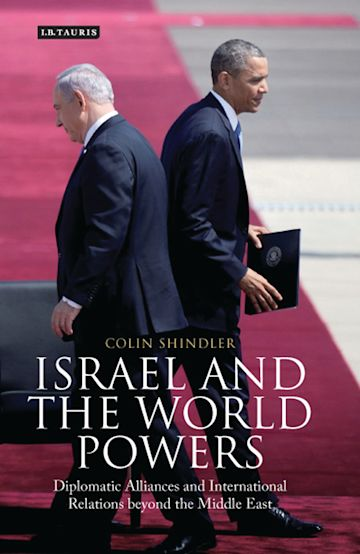 Israel and the World Powers cover
