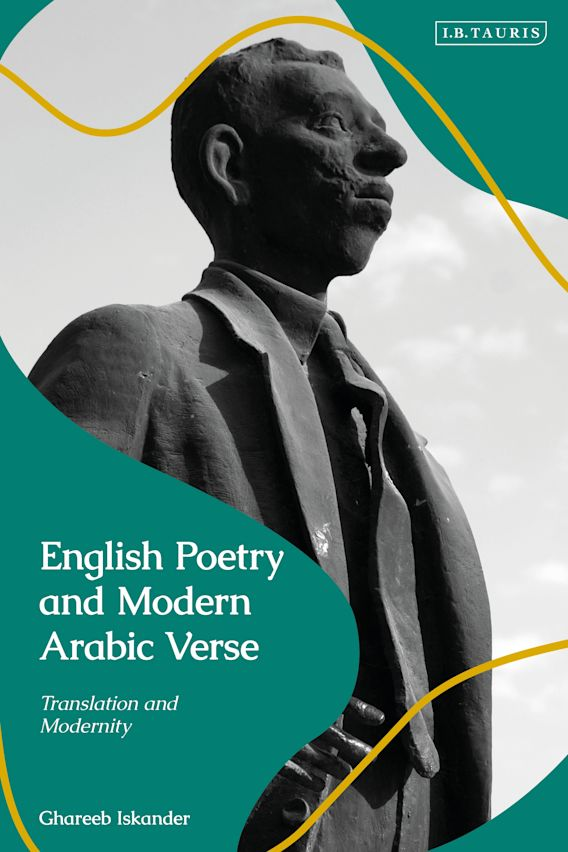 English Poetry and Modern Arabic Verse cover