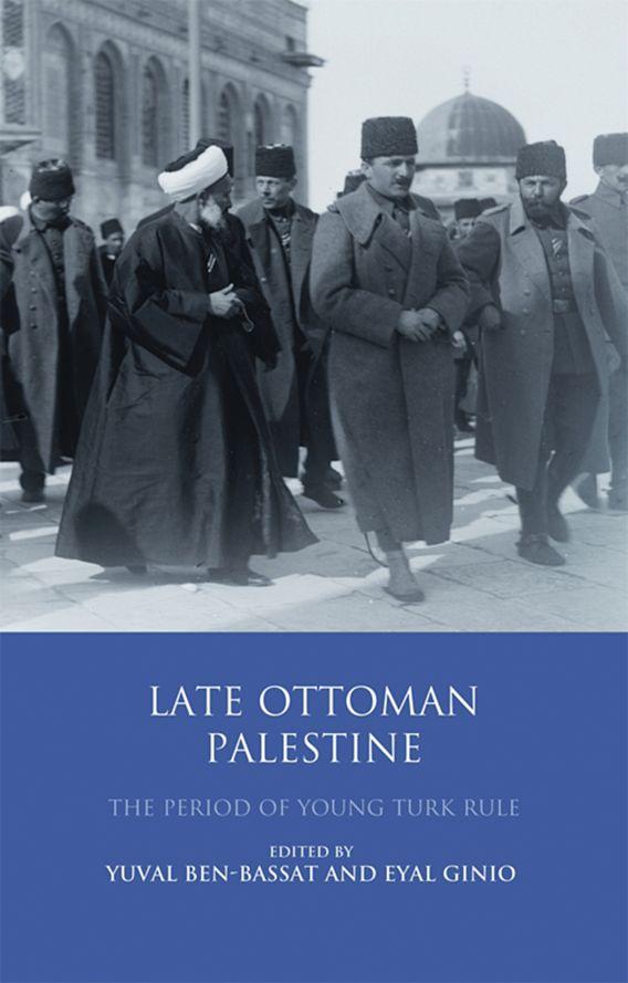 Late Ottoman Palestine cover