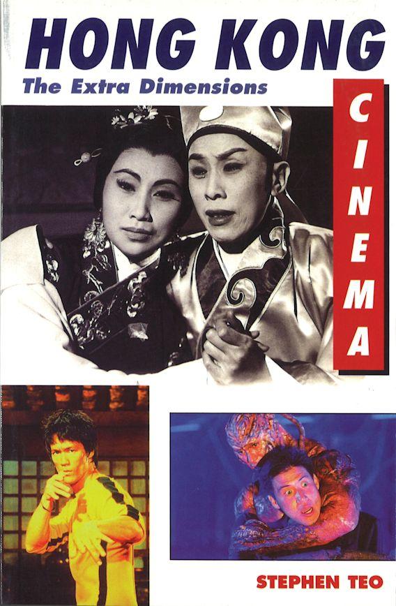 Hong Kong Cinema cover