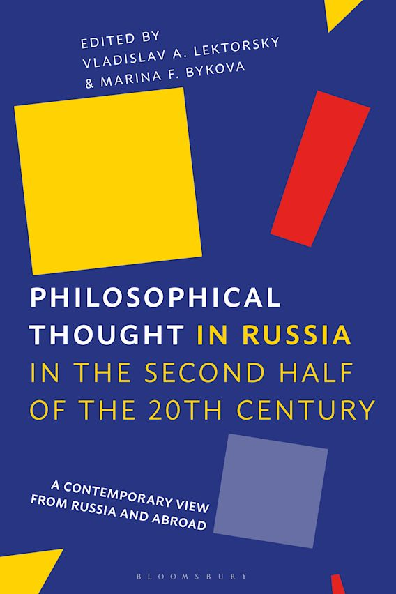 Philosophical Thought in Russia in the Second Half of the Twentieth Century cover