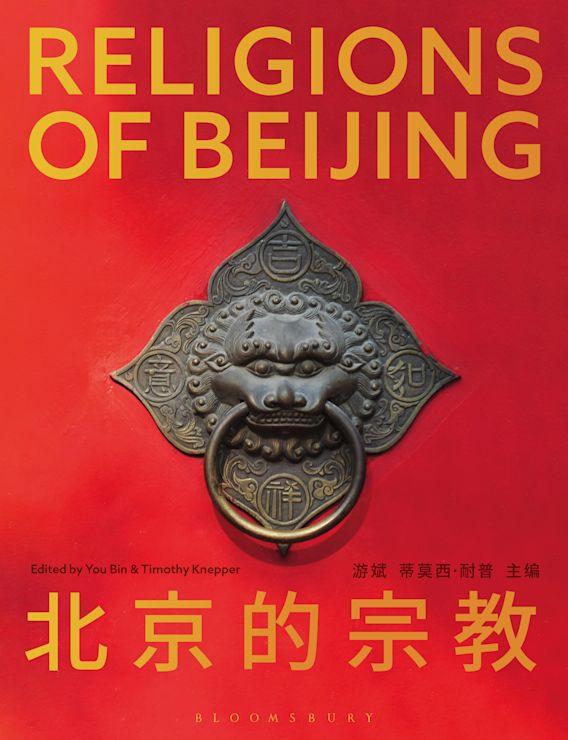 Religions of Beijing cover