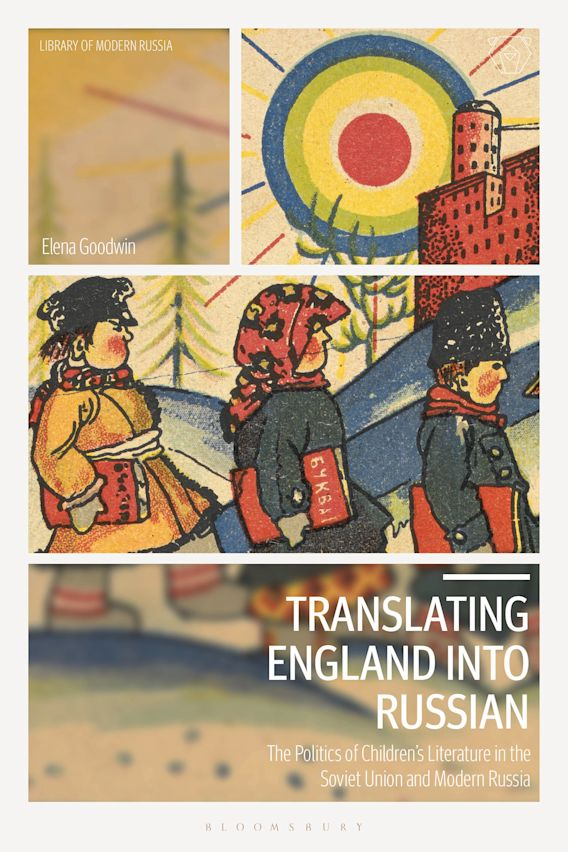 Translating England into Russian cover