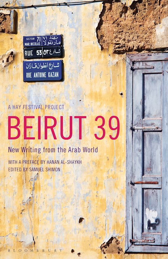 Beirut39 cover