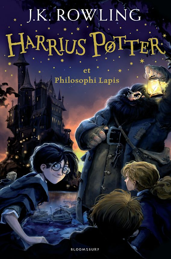 Harry Potter and the Philosopher's Stone (Latin) cover