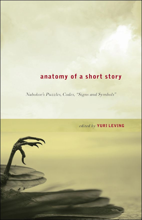 Anatomy of a Short Story cover