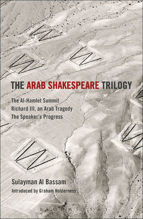 The Arab Shakespeare Trilogy cover