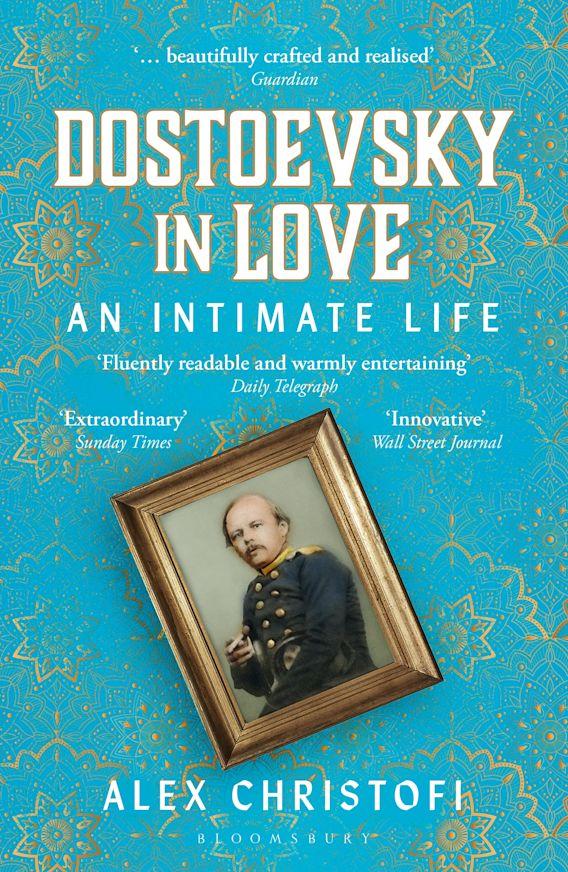 Dostoevsky in Love cover