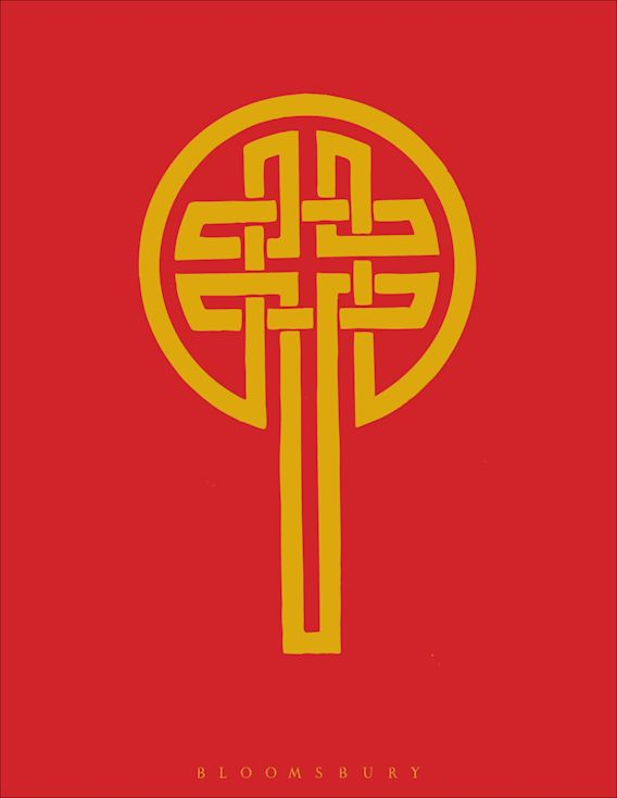 Revised Common Lectionary Pew (Red) cover