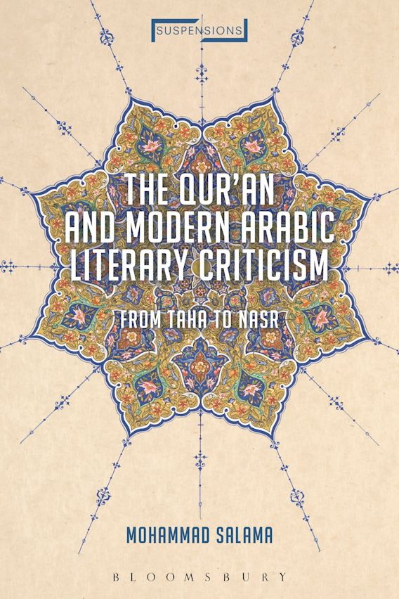 The Qur'an and Modern Arabic Literary Criticism cover