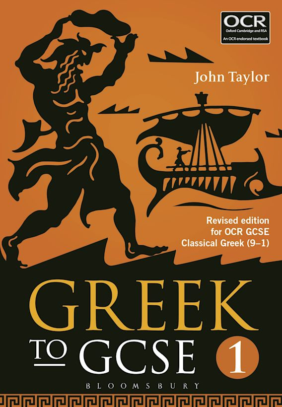 Greek to GCSE: Part 1 cover