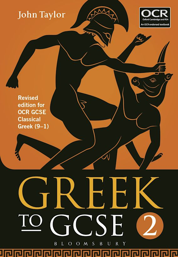 Greek to GCSE: Part 2 cover