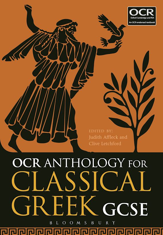OCR Anthology for Classical Greek GCSE cover