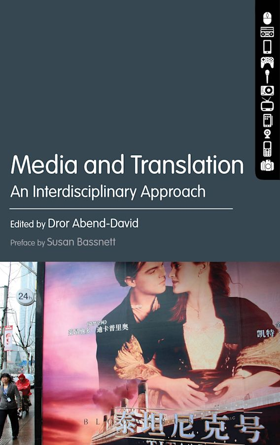 Media and Translation cover