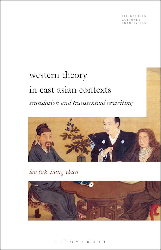 Western Theory in East Asian Contexts cover