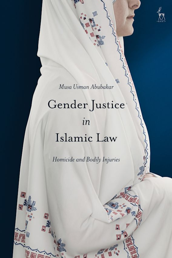Gender Justice in Islamic Law cover