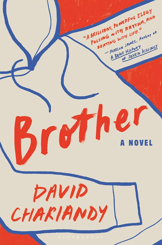 Brother cover