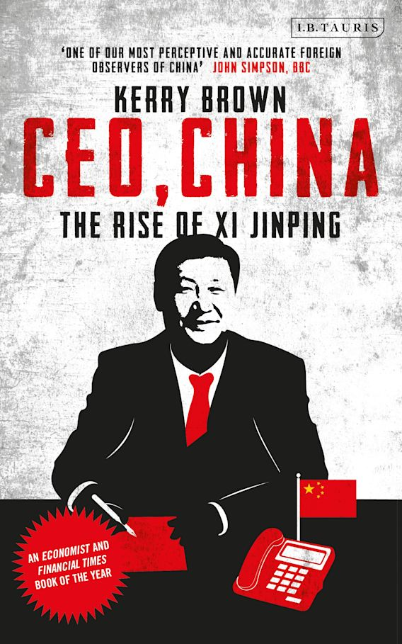 CEO, China cover