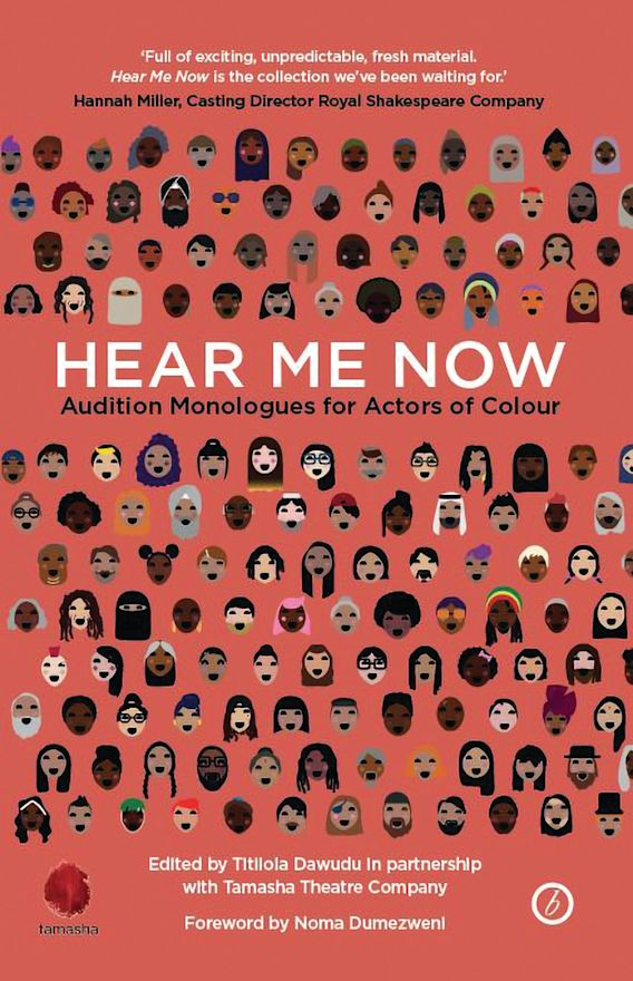 Hear Me Now cover
