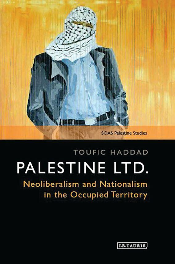 Palestine Ltd. cover