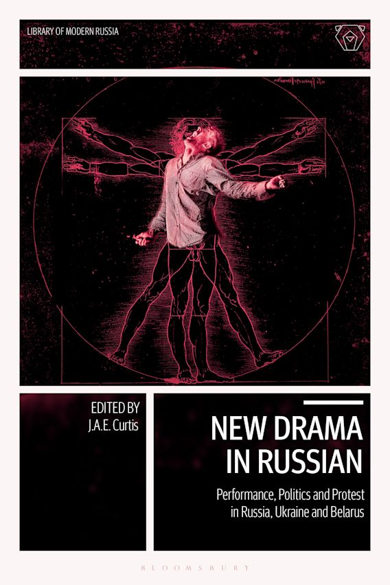 New Drama in Russian cover
