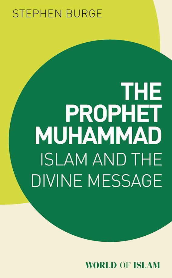The Prophet Muhammad cover