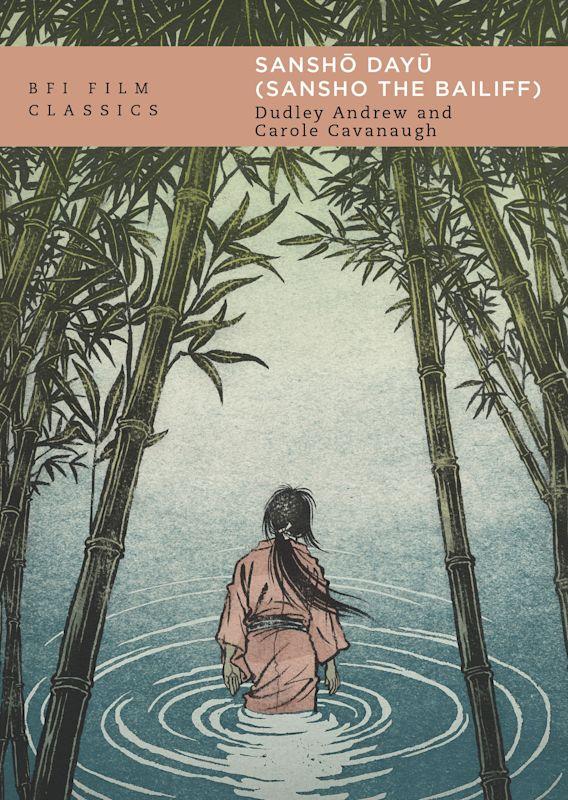 Sansho Dayu (Sansho the Bailiff) cover
