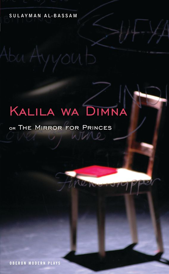 The Mirror for Princes: Kalila Wa Dimna cover