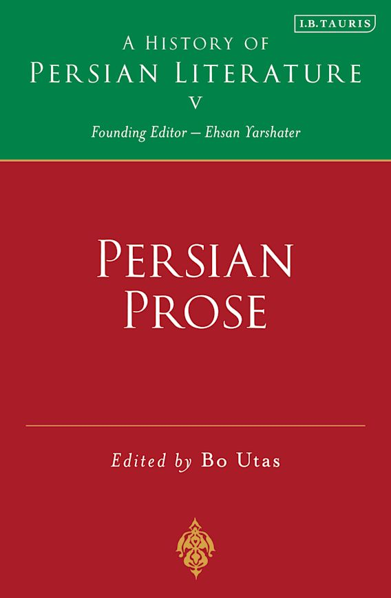 Persian Prose cover