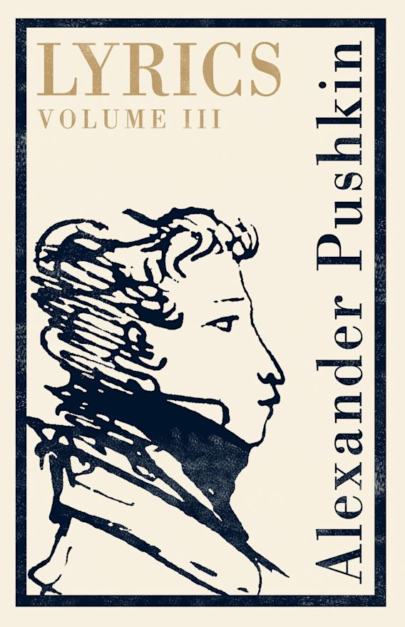Lyrics: Volume 3 (1824–29) cover
