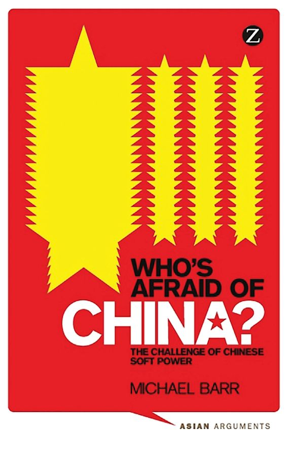 Who's Afraid of China? cover