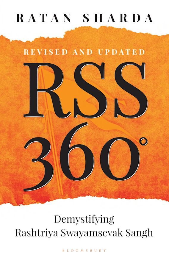 RSS 360 cover
