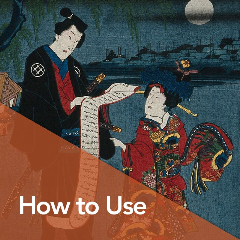 EHow to Use Guide