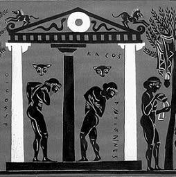 Image showing Greek open air shower baths for men.